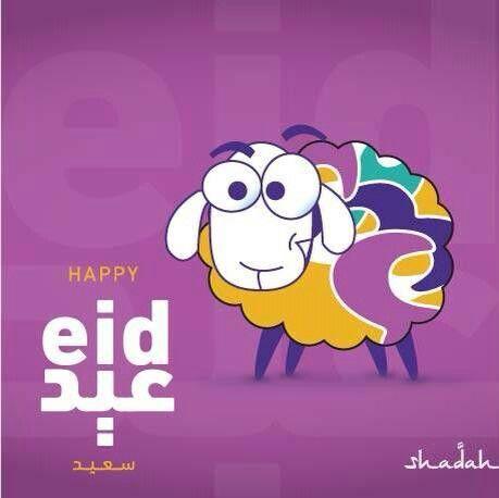 unique purple eid mubarak cute goat