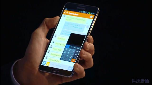 詳盡報導 SAMSUNG Galaxy Note 3、Note 10.1、 Galaxy Gear 發表會內容 Galaxy+Note+App++-36