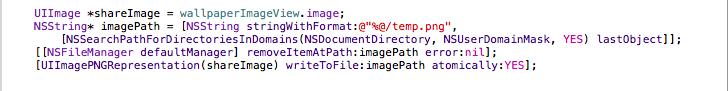 Saving image to UIDocumentDirectory
