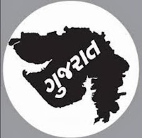 Download Gujarat Rozgaar Samachar e-Paper on 06/03/2019: