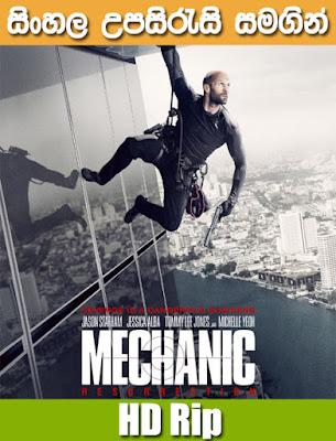 Mechanic: Resurrection 2016 Watch Online With English Subtitle