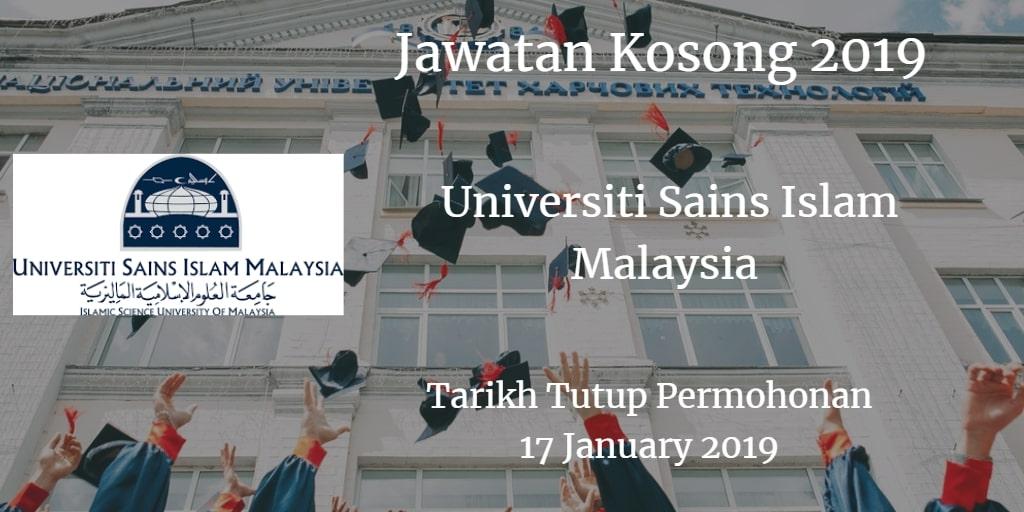 Jawatan Kosong USIM 17 January 2019