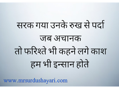 Love shayari hindi images