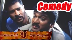 Alibabavum 9 Thirudargalum Comedy scenes | Prabhu Deva | Kovai Sarala | Rajendra Prasad