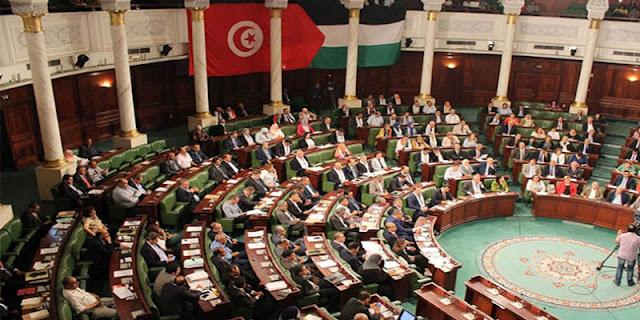البرلمان: مشروع قانون للتكفّل بمصاريف علاج ودفن النواب المباشرين والسابقين