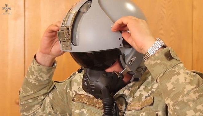Французький захисний авіаційний шолом випробовують у ЗСУ