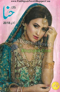 Hina Digest June 2018 Pdf Download