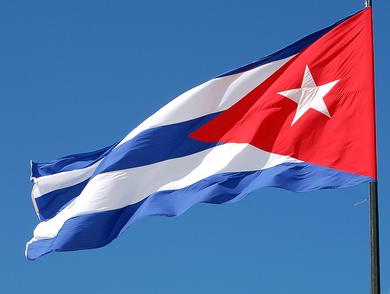 Free VPN Watch TV Online: Best VPN service for Cuba: How to