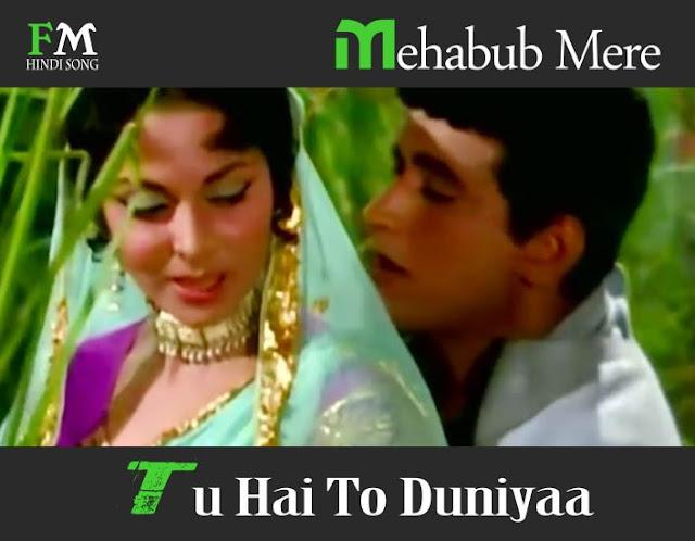 Mehabub-Mere-Tu-Hai-To-Duniyaa-Patthar-Ke-Sanam-(1967)