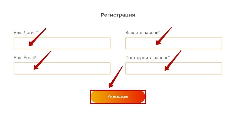 Регистрация в Crexbit 2
