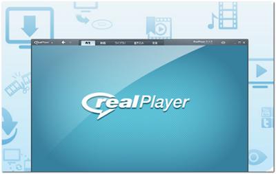 RealPlayer 18.1.5.694 Final Gratis Terbaru