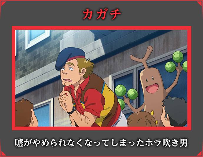pokemon the power of us english sub