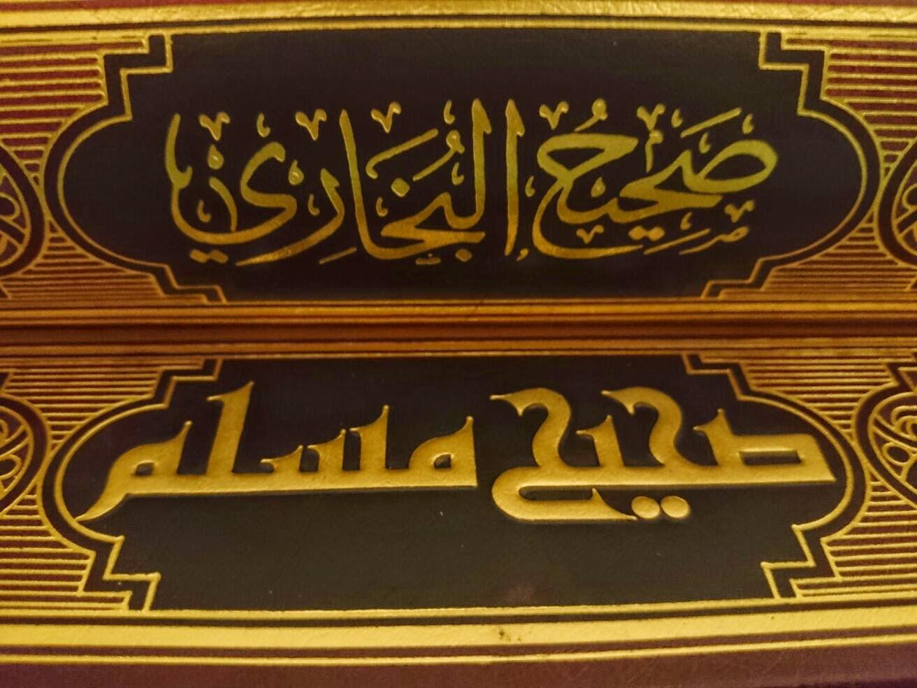 Hadits Shahih Bukhari Lengkap Pdf