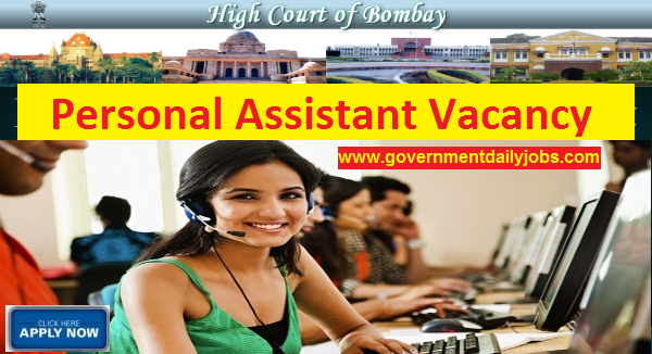 BOMBAY HIGH COURT PA JOBS 2017 BHC 135 PERSONAL ASSISTANT