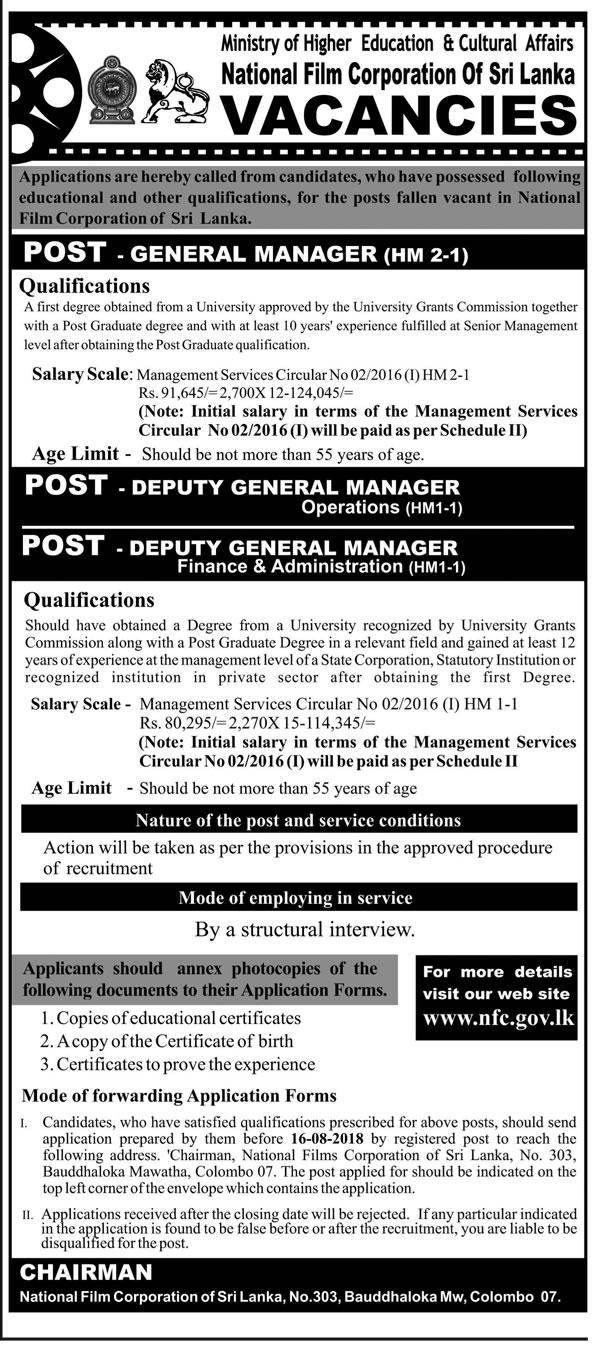 General Manager, Deputy General Manager (Operations), Deputy General Manager (Finance & Administration)