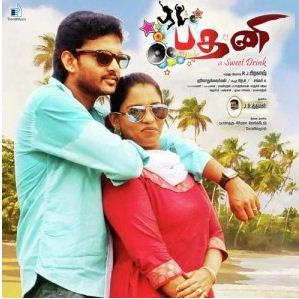 Padhani Tamil Movie Songs Download - musiqlover