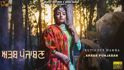 Arrab Punjaban Lyrics - Rupinder Handa | Ghaint Records | Punjabi Songs 2017