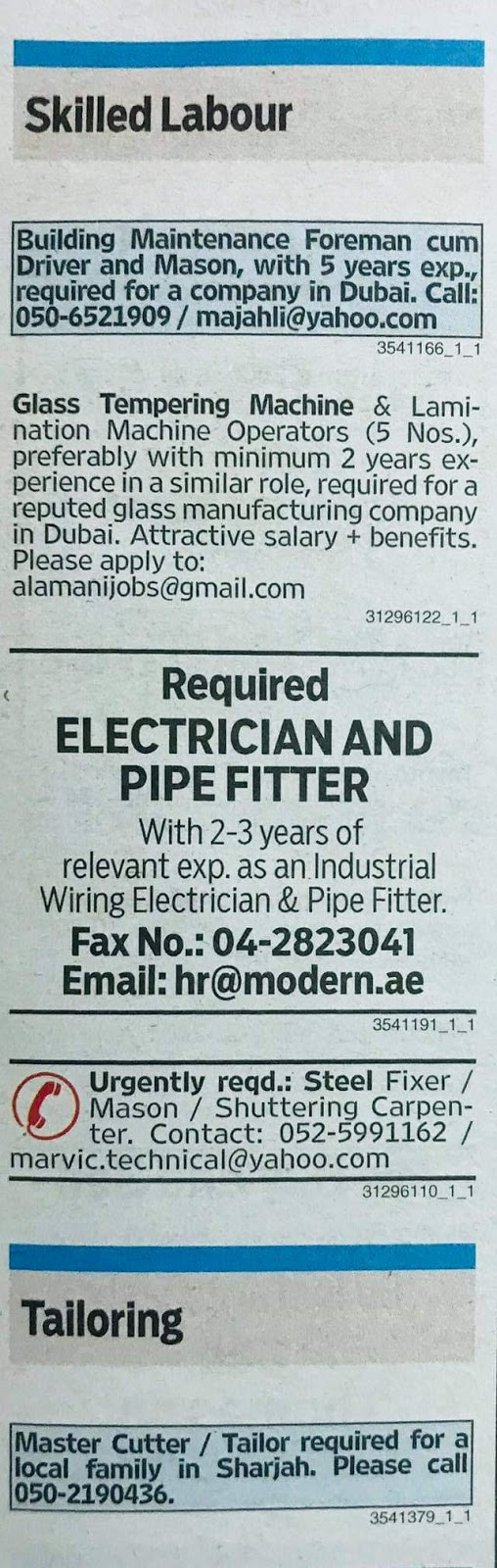 Required Electrician, Pipe Fitter,Foreman cum Driver, Cutter/Tailor
