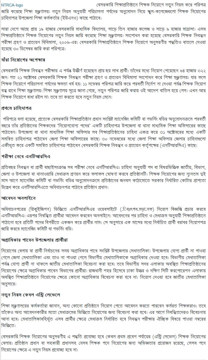 http://www.educationboardresultbangladesh.com/