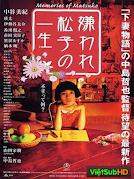 Ký Ức Về Matsuko