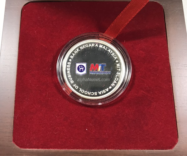 Asia School of Business (ASB) Commemorative silver coin 2016 - Reverse