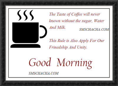 good-morning-coffee-quotes-with-pictures