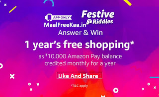 1 Years Free Shopping On Amazon