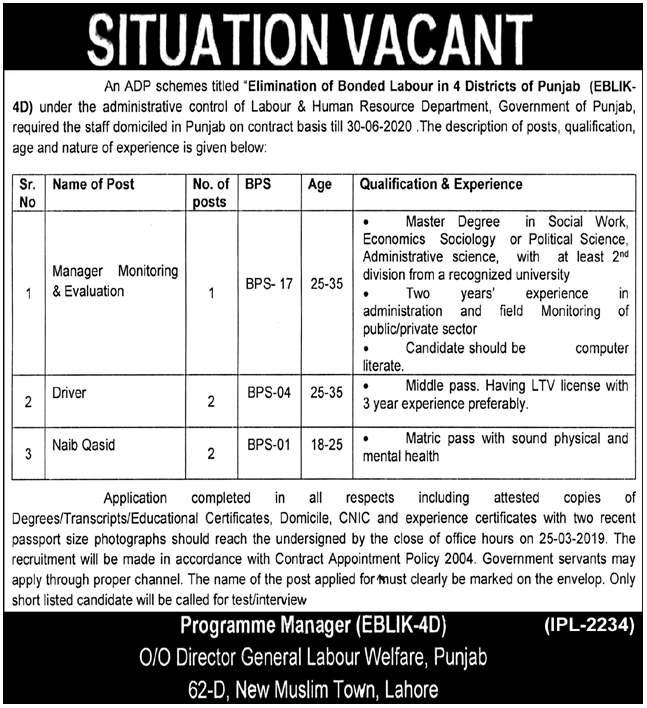 Advertisement for Labour & Human Resource Department