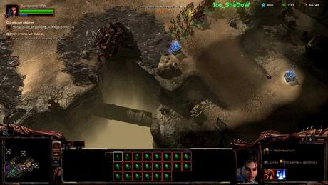 StarCraft 2 Heart of The Swarm GamePlay PC