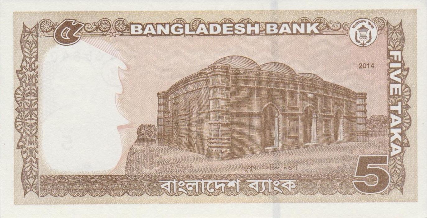 Thailand Currency To Taka Tatebenet Cf