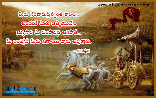 Telugu-Quotes-images-pictures-wallpapers-photos