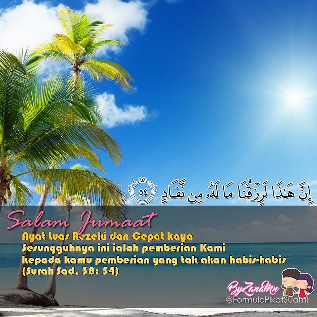Doa Dilimpahi Rezeki Tak Putus