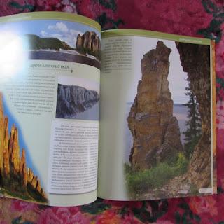 каменные скалы