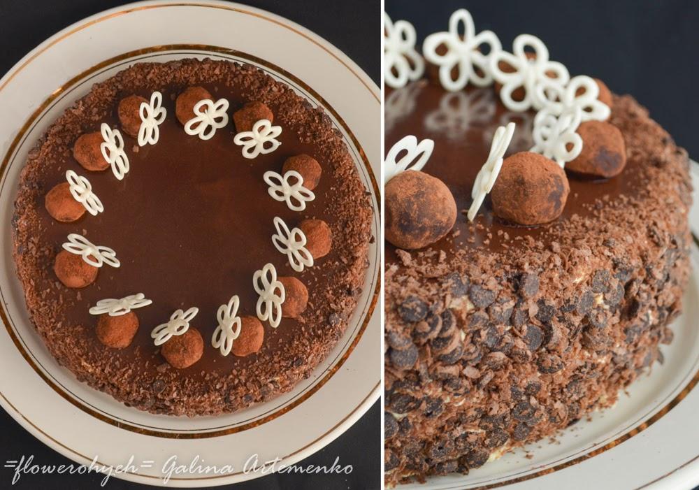 Трюфельный торт рецепт