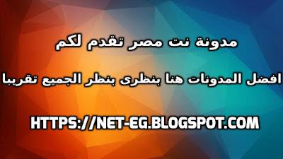 افضل المدونات العربية 2016