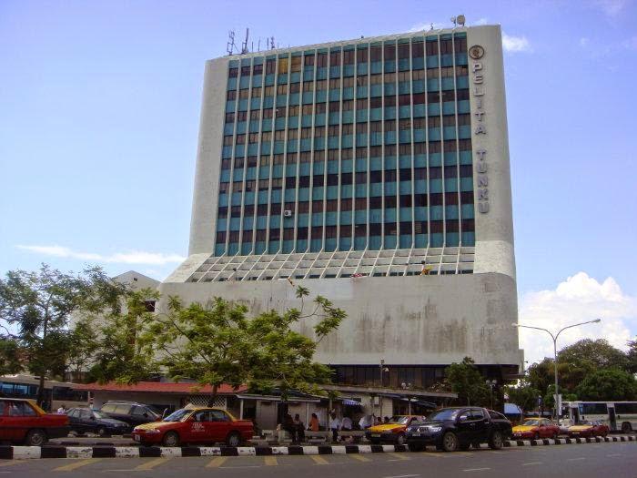 Bangunan JTS Miri
