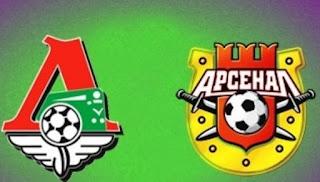 Арсенал – Локомотив М смотреть онлайн бесплатно 4 мая 2019 прямая трансляция в 19:00 МСК.