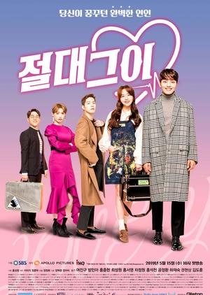 Absolute Boyfriend 2019, Plot synopsis, cast, trailer, south Korean Tv series