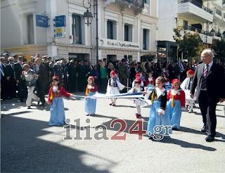 Πύργος: Μεγαλειώδης παρέλαση και με μεγάλη συμμετοχή κόσμου