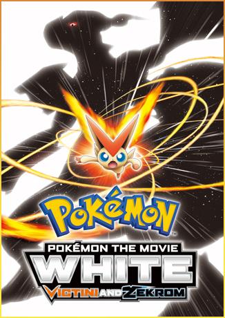 Pokemon 14A: White - Victini and Zekrom