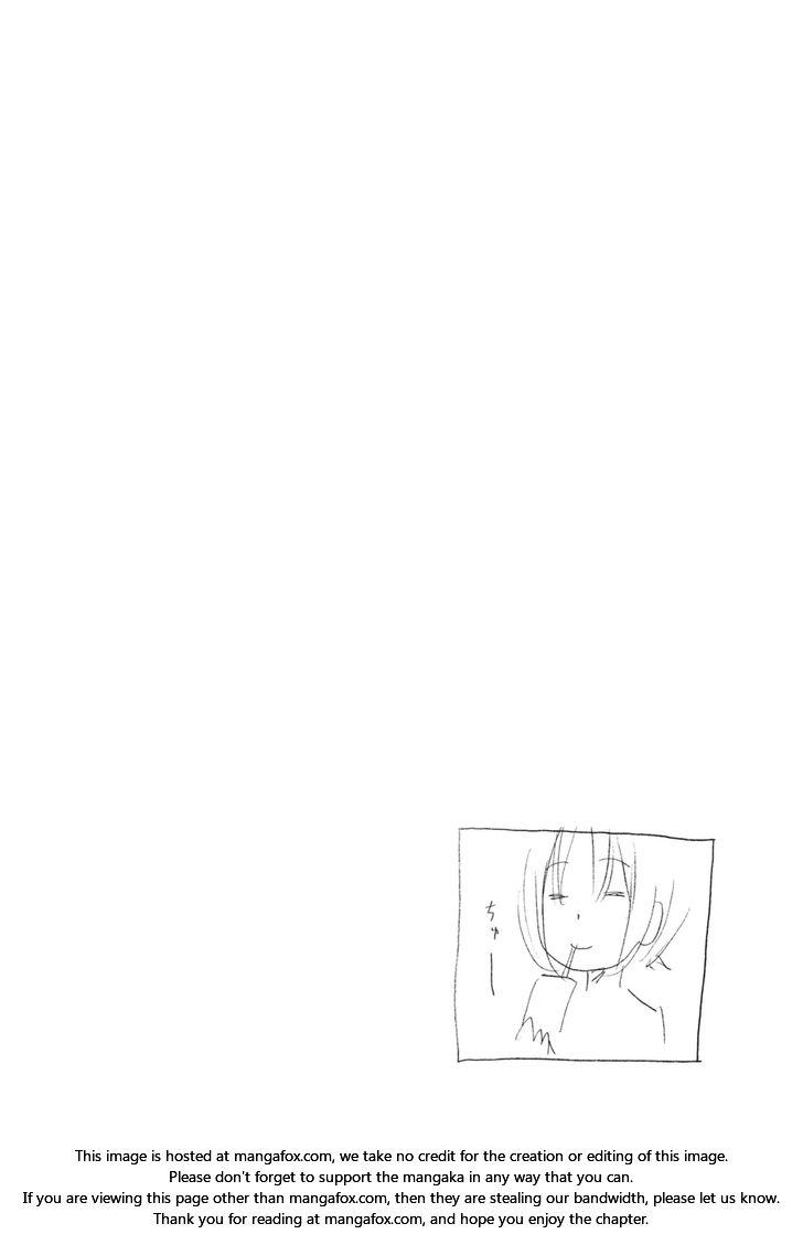 Minami-ke - Chapter 240