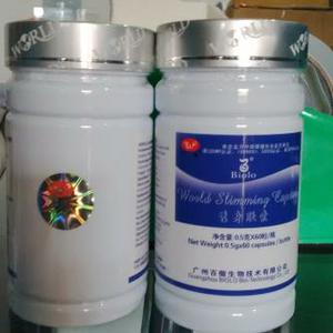 Obat Pelangsing Berbahan Herbal Biolo Wsc