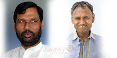 uditraj-Paswan-leaders-of-Dalits-when-open-mouths-deshkaal