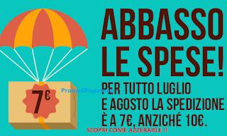 Logo CialdaMia : scopri le offerte, spese di spedizione ribassate o gratis !