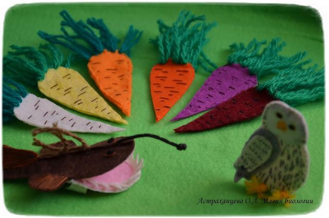 магия-биологии-осенние-игры-морковь-сова-удильщик-пальчиковая-игрушка