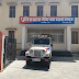 शर्मसार- नाबालिग छात्रा के साथ तीन छात्रों ने किया दुष्कर्म, पुलिस ने आरोपियों को किया निरूद्ध