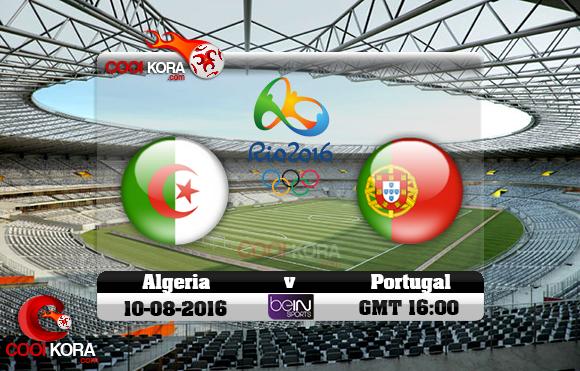 مشاهدة مباراة الجزائر والبرتغال اليوم 10-8-2016 أولمبياد ريو دي جانيرو