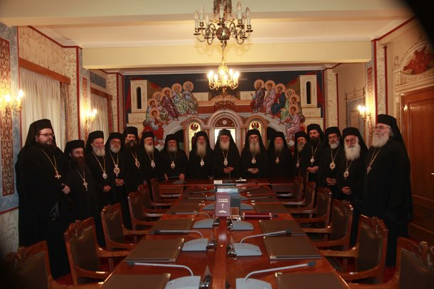 Διαρκής Ιερά Σύνοδος: Η Εκκλησία δεν μπορεί να αποδεχθεί τον όρο «Μακεδονία» ή παράγωγό του