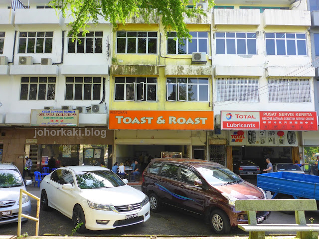 The-Toast-&-Roast-SS2-Petaling-Jaya-KL