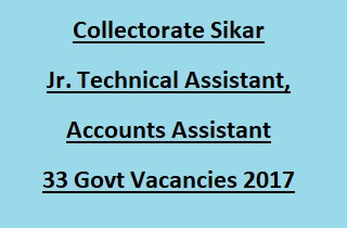 Collectorate Sikar Recruitment vacancies 2017